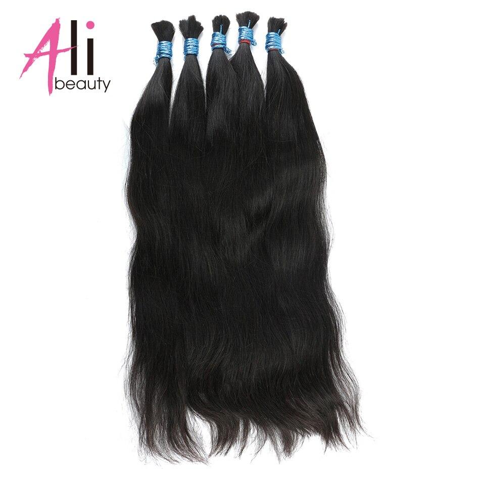 Ali-beauty Human Braiding Hair Bulk No Weft Extensions 100g 100% Brazilian Remy Human Hair Bulk Bundles