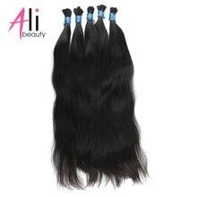 Ali beauty-extensiones de cabello humano brasileño Remy, mechones a granel sin trama, 100% de 100g