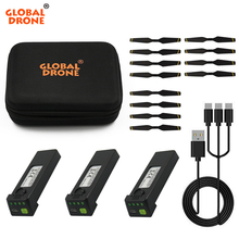 Fly More Kit for Global Drone ANU GF86 / EXA GD89 Battery Propellers Blades Chargeing Cable Storage