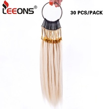 Leeons 30Pcs/Pack Dyeing Hair Color Ring Pure Color Human Hair Swatches  Hair Extensions Ring Swatches Samples Dye Any Color