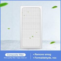 20.5*9.8*35.5 air Purifier 402/403/450E Compound filter net  remove formaldehyde hepa filter