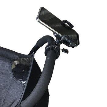 Baby Stroller Cell Phone Holder 360 Degree Rotate Universal Clamp Pram Wheelchair Aeecssory Mount Bracket Bike Phone Stander