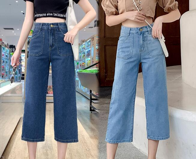 2020 New Cropped Pants Denim Wide Leg Pants Em8 Women's Nine Points Loose High Waist Straight KP66T-15