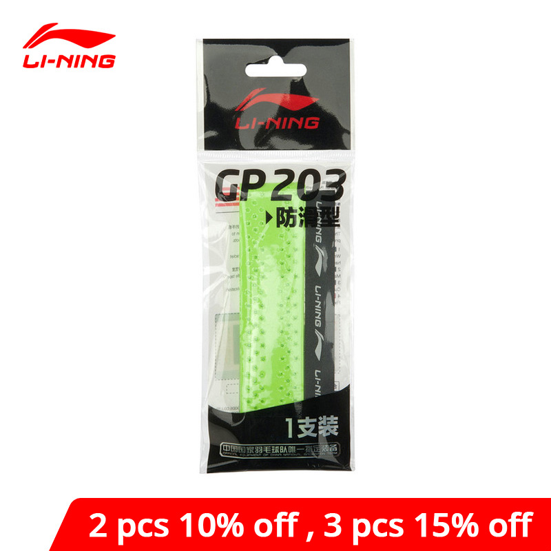 Li-Ning Badminton Overgrip GP203 Professional 1piece LiNing Li Ning Anti-Slip Accessory Sports Equipment AXJK002 ZYF190
