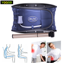 Physio Decompression Back Belt Brace Back Pain Lower Lumbar Support Back Massage Inflatable Traction Device for Pain Relief