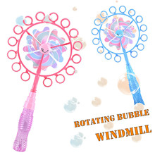 Windmill Bubble Blower Stick Nice For Outdoor Play Birthday Party & Games 50ml Soap Bubble Parent-child Outdoor Toy For Children