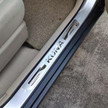Аксессуары для стайлинга автомобиля для Hyundai Kona отделка порога автомобиля из нержавеющей стали наклейка полоса защитные пластины автомоби...