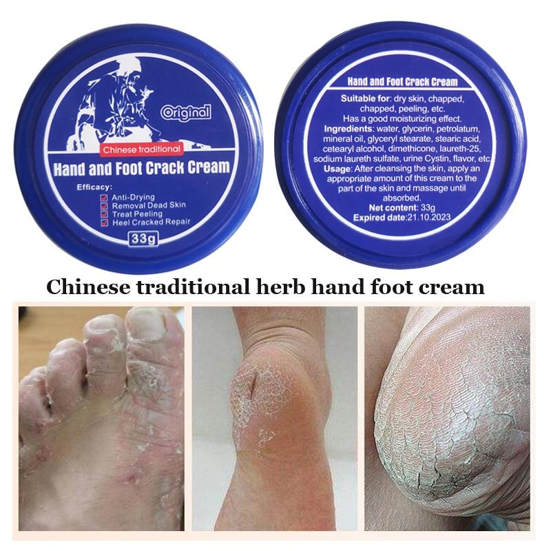 Original Anti frostbite Hand Crack Cream Foot Cream Anti-Drying Heel Cracked Repair Cream Removal Dead Skin Hand Feet Care