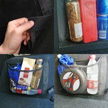 Универсальная автомобильная сумка для хранения 3 шт сетчатый