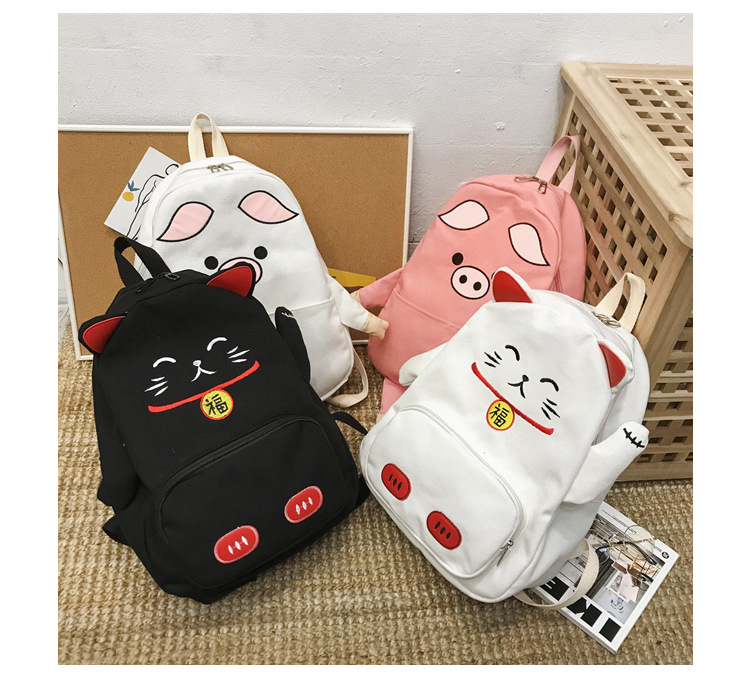 New Fashion Women Shoulder Bag Original Japanese Personality Funny Bag The Wild Cute Canvas Bag Lucky Cat Piggy