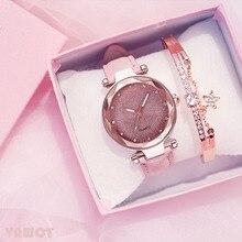 Casual Women Romantic Starry Sky Wrist Watch bracelet Leathe