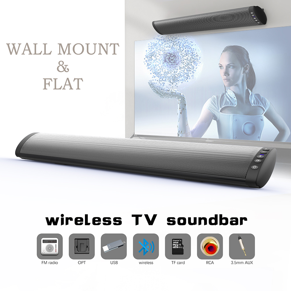 BS-41 20W Home Audio&TV Speaker Soundbar Speakers Super Bass Stereo Loudspeaker for Phone PC Computer with RCA optical aux cable