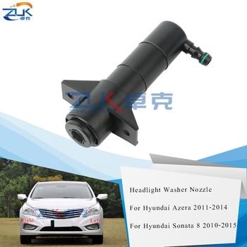 Actuador de boquilla de arandela de faro ZUK para Hyundai Azera 2011 2012 2013 2014 Sonata 8 2010-2015 98671-3V000 izquierda = derecha