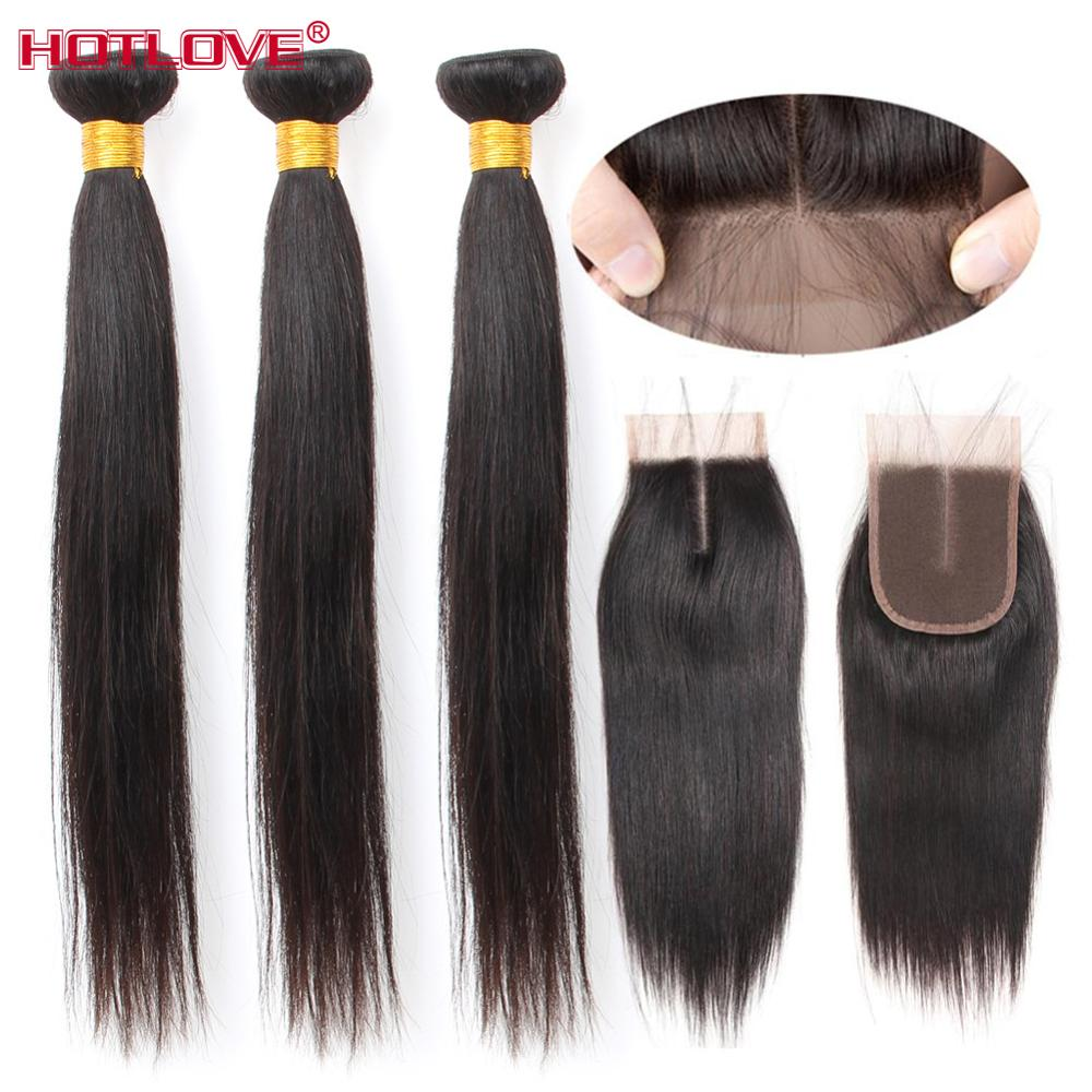 Brazilian Straight Human Hair 3 Bundles With Lace Closure Free Middle Three Part With Baby Hair Remy Hair Extensions