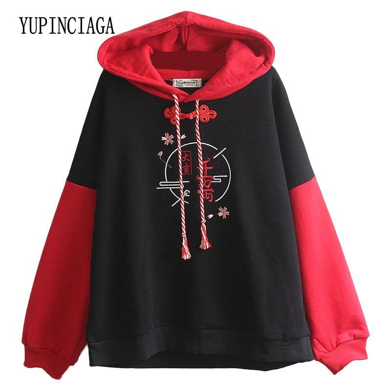 Где купить YUPINCIAGA женские толстовки с капюшоном осень зима длинный рукав хит цвет Femme китайский стиль Вышивка толстовки