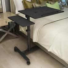 Novo levantamento móvel computador portátil mesa de cabeceira sofá cama aprendizagem mesa dobrável mesa ajustável