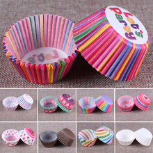 100/200pcs Rainbow Color Cupcake Liner Paper Baking Cup Muffin Cases Cake Mold Small Box Decorating Tools