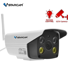Vstarcam واي فاي كاميرا IP HD 1080P الأمن مقاوم للماء في الهواء الطلق كامل اللون للرؤية الليلية الأمن الأشعة تحت الحمراء كاميرا بولت p2p c18s