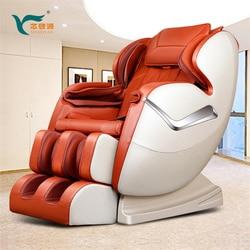 Многофункциональное массажное кресло, домашний электрический диван для пожилых людей, Бесплатная установка