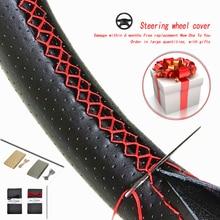 車のステアリングホイールスイート編組カバー針と糸人工皮革カバーテクスチャソフトオートアクセサリーステアリングハンドル