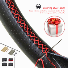 Car Steering Wheel Suite Braid Cover Needles And Thread Artificial Leather Covers Texture Soft Auto Accessories Steering Handle