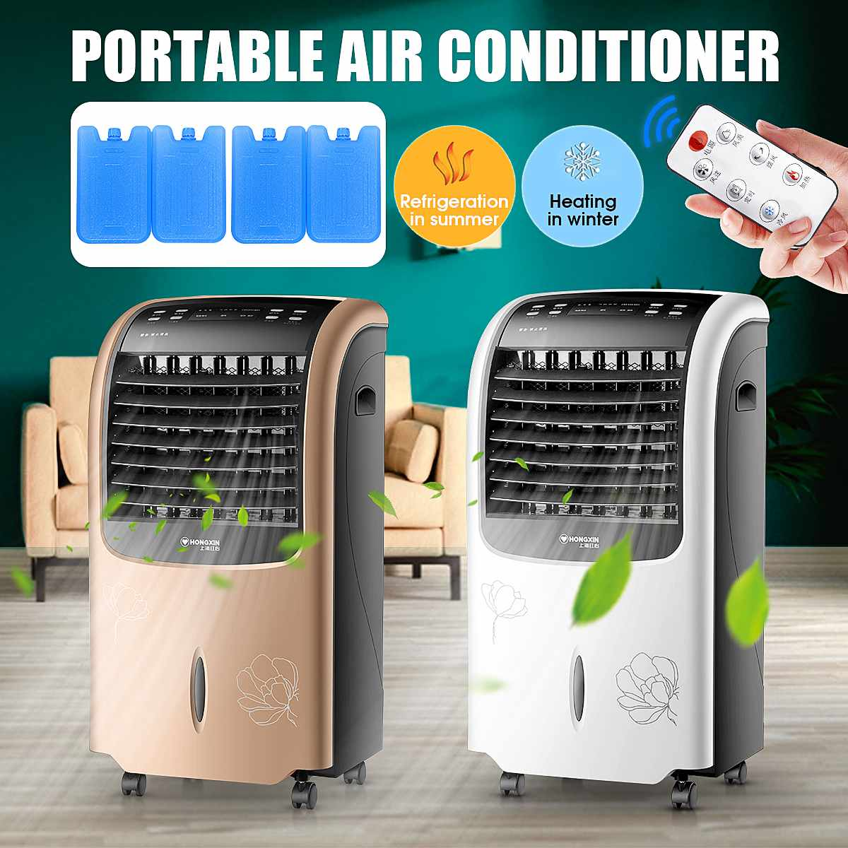Air Conditioning Fan 2000W Cooling/heating 80W Humidification Refrigeration Household Remote-controlled Water Cooling Fan