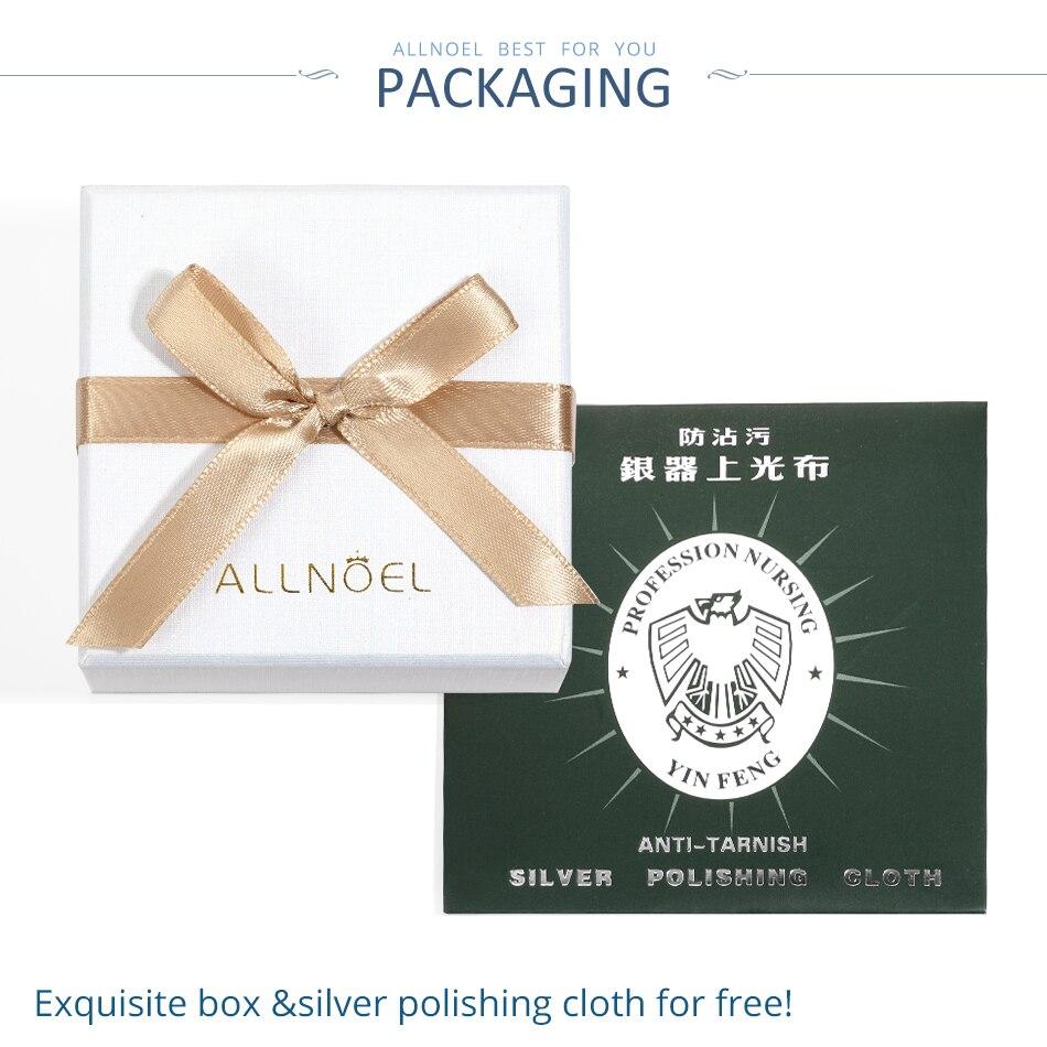 7-Packaging