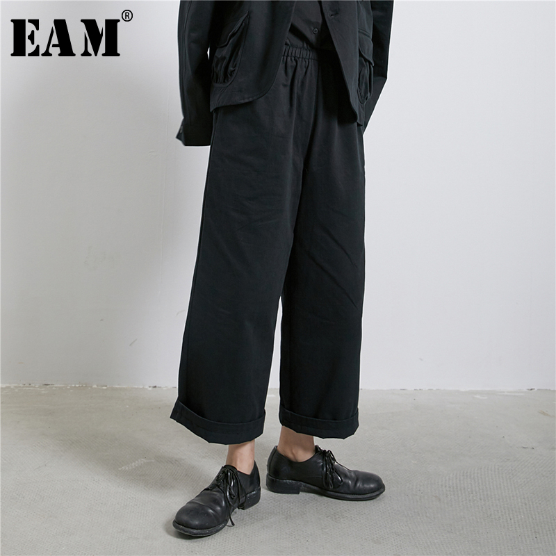 [EAM] High Elastic Waist Black Brief Fold Long Wide Leg Trousers New Loose Fit Pants Women Fashion Tide Spring Autumn 2020 1R272