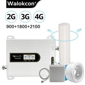 Image 1 - 2020 2g 3g 4g Signal Verstärker GSM 3g 4g Cellular Verstärker gsm Signal Booster Mobile telefon Repeater Handy Signal Repeater