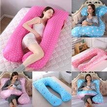 Беременная Женская Подушка для беременных Спящая u-образная подушка для живота u-образная подушка для ухода на талии подушка для сна 2
