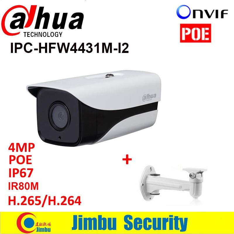 Dahua IP კამერა IPC-HFW4431M-I2 4MP H.265 Full HD ქსელი IR80m IVS ტყვია კამერა POE cctv ქსელის ტყვია ფრჩხილით