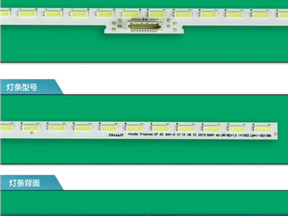 2pcs/lot 590MM LED Backlight Lamp strip For 2015 Sony 48 TV KDL-48R550C LM41-00110A 4-566-007 SE2N48CHS NS5S480VND02 image