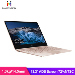 Ноутбук MAIBENBEN JinMai 6Pro, 13,3 дюйма, 1920*1080P, ADS, Intel Gemini Lake N4100, 8 Гб ram, 240 SSD, DOS, онлайн-обучение