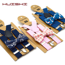 HUISHI Black Suspenders For Kids Christmas Wedding Accessories High Elastic Butterfly Knot Bow Tie Set Adjustable Girls Boys