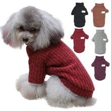 Однотонный свитер для домашних собак; одежда унисекс; сезон осень-зима; теплая простая вязаная одежда для домашних животных; свитер с воротником под горло для маленьких и средних собак