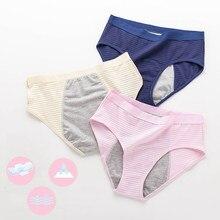 Tamanho grande calcinha menstrual feminino respirável algodão à prova de vazamento período calcinha culotte menstruelle absorvente mulher roupa interior