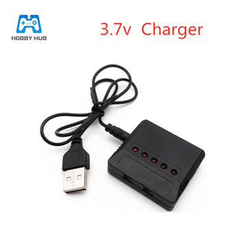3.7v Lipo Battery 5 in 1 Charger USB for E010 H31 Hubsan X4 Syma X5SW X5C X5HW X5UW/UDI RC Quadcopter W/ RC LED Indicated image