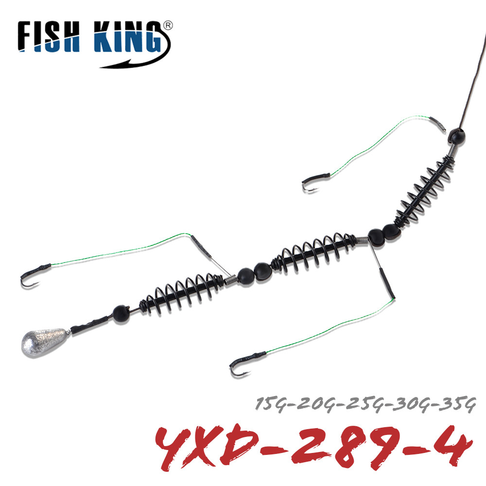 FISH KING Fishing Hook Artificial Lure Bait Cage Set Fishing Feeder 1pc/lot Baitholder Carp Lead Sinker Swivel Line Assorted 713