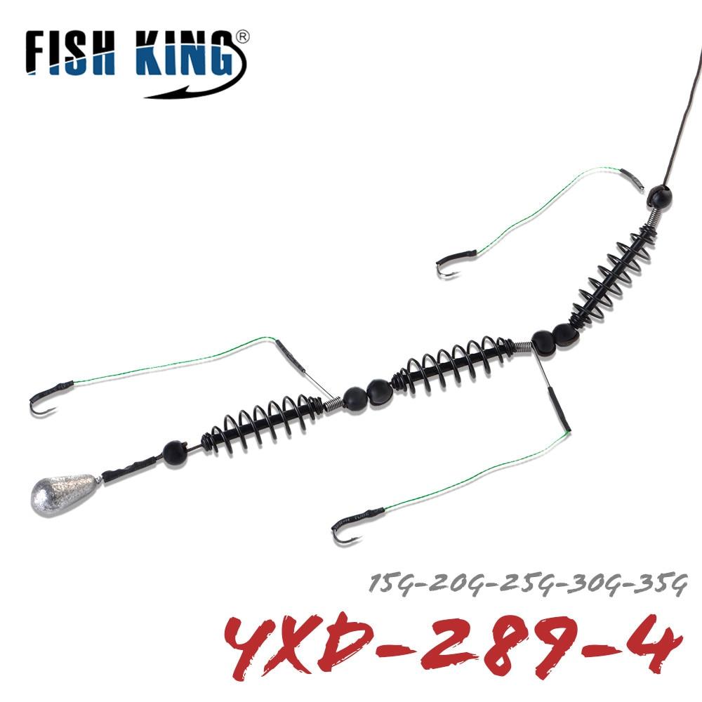 FISH KING Fishing Hook Artificial Lure Bait Cage Set Fishing Feeder 1pc/lot Baitholder Carp Lead Sinker Swivel Line Assorted 713