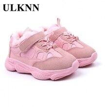 Sport-Shoes Sneaker Thickened Soft Winter Boys Girls Fashion Children ULKNN for Warm