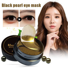 Gold Hydrogel Anti-Wrinkle Dark Circle Under Eye Patches Mask Remove Fine Lines from Eye Bags HB88(China)