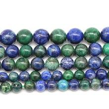 Натуральный phoenix lapis lazuli Бусины круглые каменные бусины