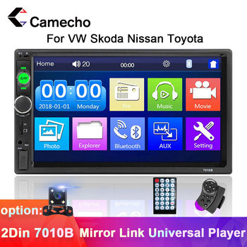 Camecho Car Radio 2 Din 7 HD Touch Screen Car Stereo GPS Navigation FM Mirror Link Autoradio For Nissan Volkswagen TOYOTA Mazda image