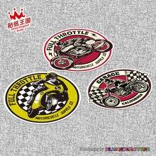 Autocollant de moto pour casque de moto, autocollant de moto, café Racer classique, stickers imperméables 24