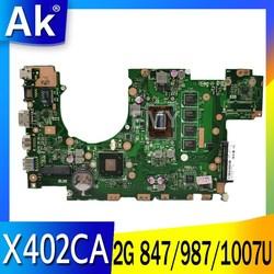 Материнская плата X402CA X502CA для ноутбука Asus X502C X402C F502C F402C материнская плата для ноутбука W/ 2g RAM 847/987/1007U протестирована 100% ОК