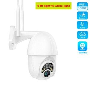 Mini cámara Wifi V380, 1080P, P2P en la nube, para exteriores, impermeable, detección de movimiento, alarma de voz, sistema IP, visión nocturna, Monitor de seguridad