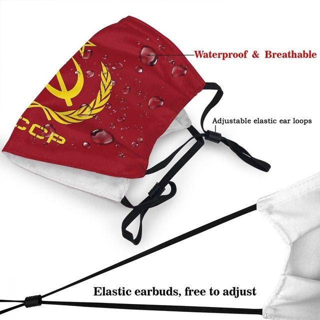 Неодноразовая маска для лица с молотком и серпом СССР 4