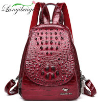 Women's backpack fashion Crocodile skin Backpack Leather Backpack for Teenage Girls Shoulder Bags Sac A Dos ladys PU School Bag