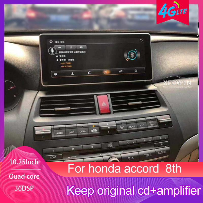 10.25inch Android 6.0 navigation car player <font><b>GPS</b></font> <font><b>For</b></font> <font><b>Honda</b></font> <font><b>accord</b></font> / crosstour 8 2008-2013 bluetooth audio steering wheel image