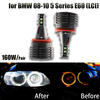 Angel Eyes for BMW 2008-2010 5 Series E60 (LCI) 160W 6500K White H8 LED Angel Eyes Ring Marker Bulbs image